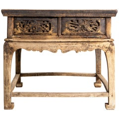 Qing Dynasty Carved Table with Two Drawers