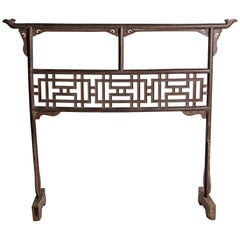 Qing Dynasty Garment Rack