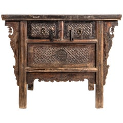 Late Qing Dynasty Butterfly Chest
