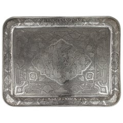 Antique Persian Solid Silver Massive Wall Plaque / Tray, Vafadar, circa 1930