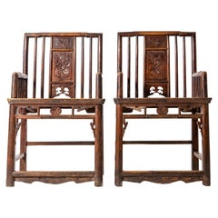 Qing Dynasty Short-Backed Southern Official's Hat Armchairs