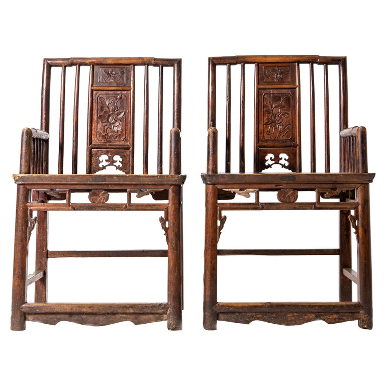 Qing Dynasty Short-Backed Southern Official's Hat Armchairs For Sale