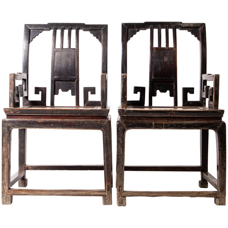 Pair of Qing Dynasty Armchairs For Sale