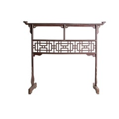 Late Qing Dynasty Garment Rack