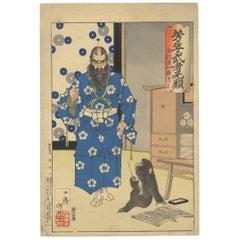 Original Japanese Woodblock Print, Yoshitoshi Tsukioka, Samurai, Monkey, Ukiyo-e