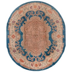Antique Chinese Oval Carpet, Peking, circa 1930s
