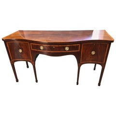 English Georgian Sideboard
