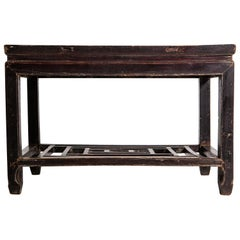 Qing Dynasty Side Table with Shelf