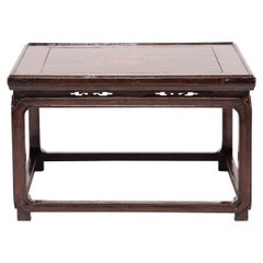 Early 20th Century Chinese Low Eight Treasure Table