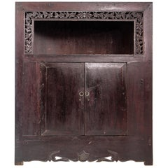 Middle-Qing Dynasty Display Cabinet