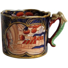 Rare Early Mason's Ironstone fluted Mug in School House Pattern, Circa 1820