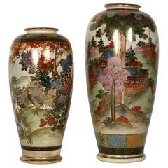 Pair of Japenese Satsuma Vases Meiji Period, 1864-1911