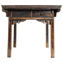 Late Qing Dynasty Square Table with Two Drawers