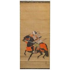18th Century Japanese Scroll of Shogun, Ashikaga Takauji