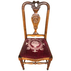 Napoleon III Empire Carved Walnut Side Chair Velvet Red Seat, France
