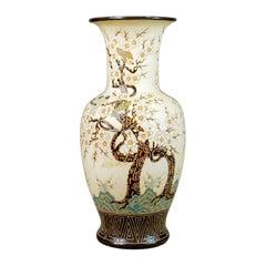 Large Vase Vintage Japanese Baluster Cherry Blossom and Birds 20th Century