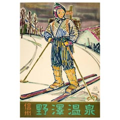 Original Vintage Japan Travel Poster for Nozawa Onsen Skiing Winter Sport Resort
