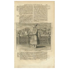 Antique Print of the 12th Mughal Emperor by Valentijn, 1726