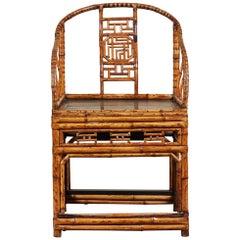 19th Century Chinese Bamboo Horseshoe Armchair