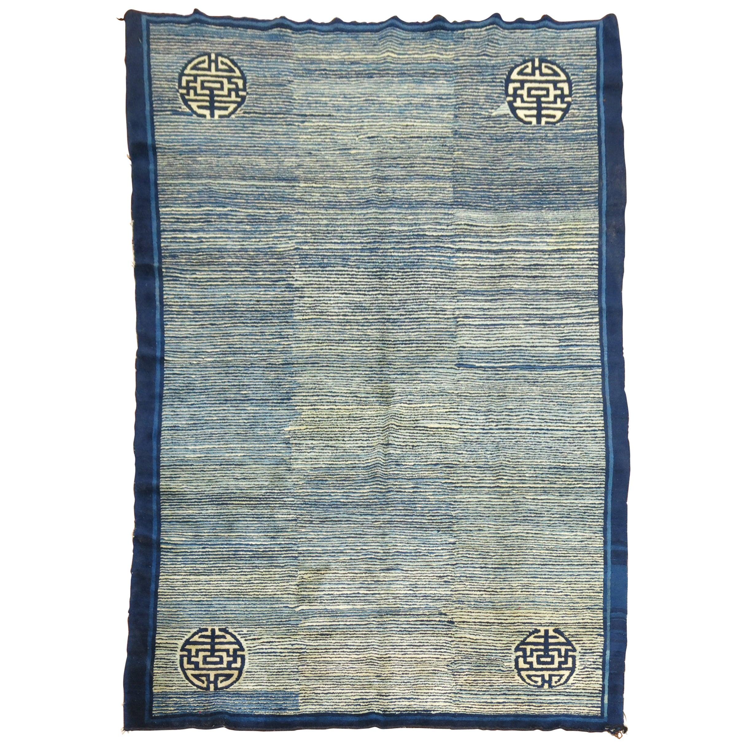 19th Century Chinese Rug