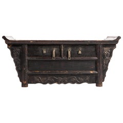 Qing Dynasty Side Chest with Two Drawers