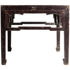 Qing Dynasty Small Side Table