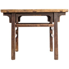 Late-Qing Dynasty Small Side Table