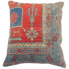 Colorful Karabagh Rug Pillow