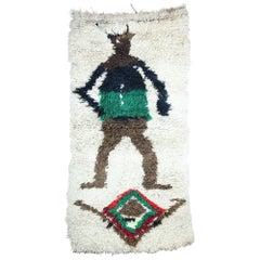 Vintage Berber Boucherouite Moroccan Azilal Rug with Folk Art Tribal Style