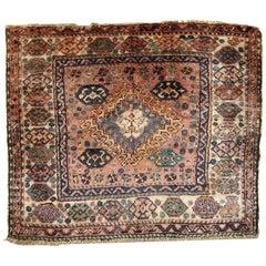 Handmade Antique Kurdish Bag Face, 1930s, 1C287