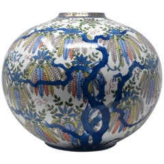 Japanese Porcelain Vase in Blue Red by Contemporary Master Artist