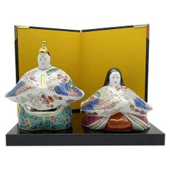 Japanese Contemporary Blue Red Green Gold Girl's Festival Porcelain Figurines