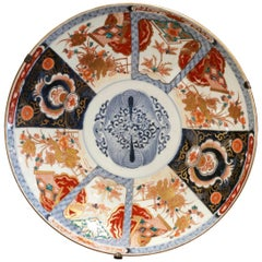 19th Century Japanese Hand Painted and Gilt Porcelain Ilmari Wall Charger
