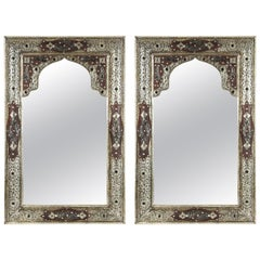 Pair of Moroccan Mirrors with Silvered Metal Filigree and Leather