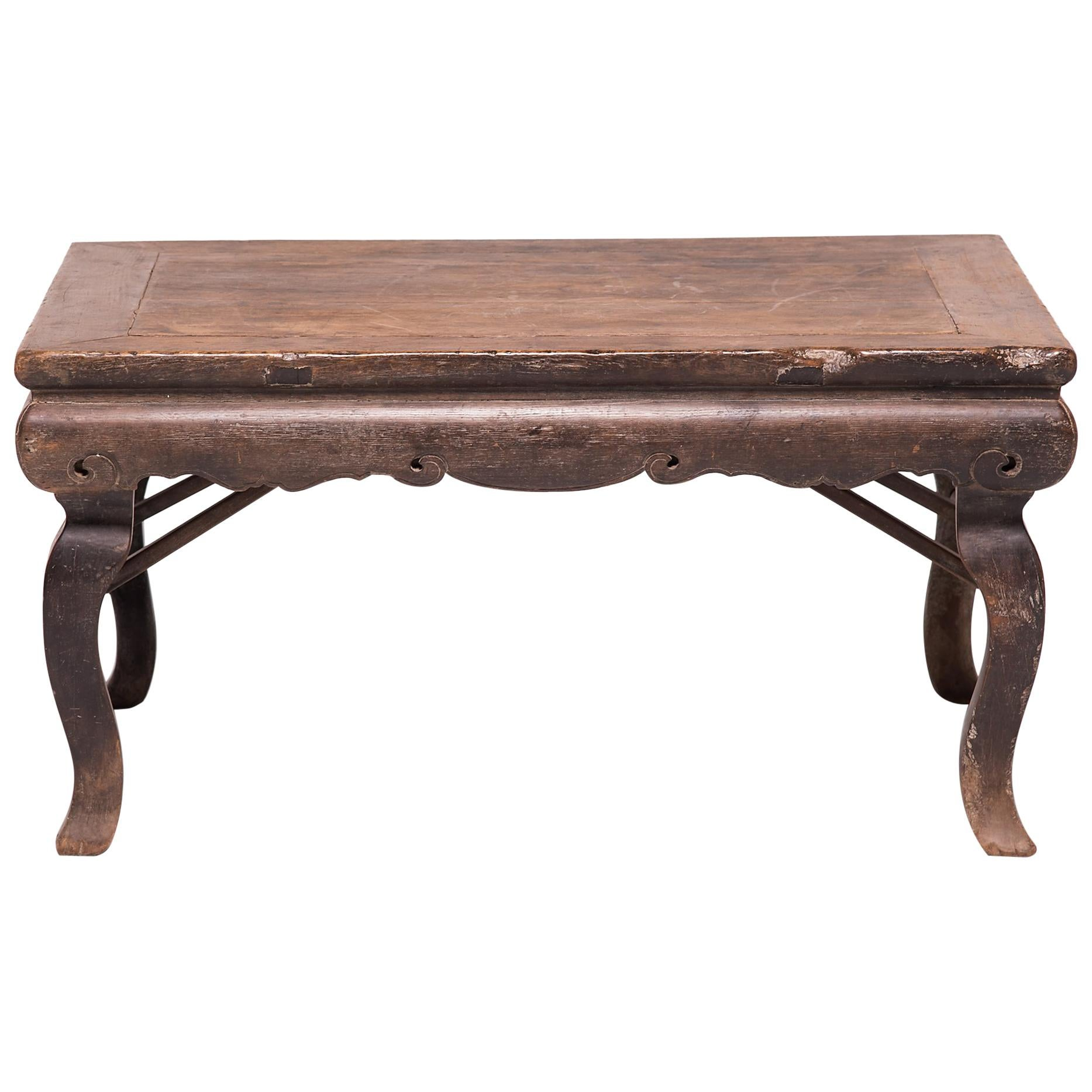 Attirant 19th Century Chinese Folding Kang Table For Sale