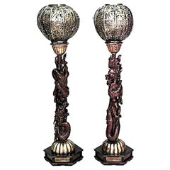 Pair of Asian Chinese Style Carved and Filigree Giltwood Floor Lamps