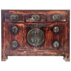 Tianjin Chest