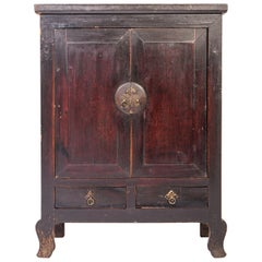 Late-Qing Dynasty Cabinet