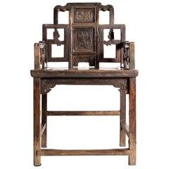 Qing Dynasty Chair