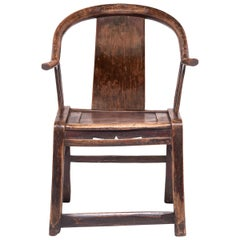 19th Century Chinese Moongazing Chair with Upturned Arms