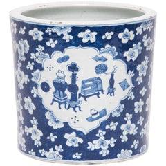 Chinese Blue and White Auspicious Brush Pot