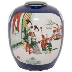 Early 20th Century Chinese Two Beauties Globular Jar