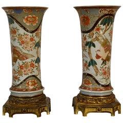 19th Century Porcelain Polychrome Imari Vases