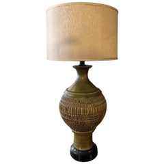 Modern Round Textured Table Lamp, Mid-20th Century