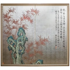 Japanese Two-Panel Screen, Chinese Style Painting with Calligraphy