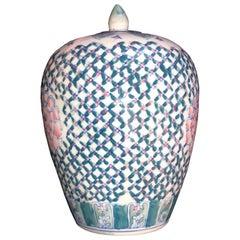 Blue White Pink Asian Ceramic Ginger Jar Urn Famille Rose Floral Lattice Detail