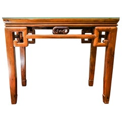 19th Century Elm Carved Wood Chinese Console