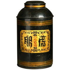 19th Century Black Painted Tole Tea Canister