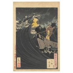 Yoshitoshi, Original Japanese Woodblock Print, 100 Aspects of the Moon, Benkei