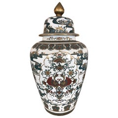 Palace Size Chinese Ginger Jar For Sale